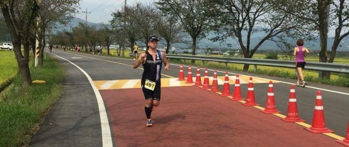 Race Report – Ironman 70.3 Gurye South Korea, 2016 – Matt Whelan